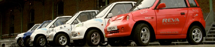REVA electric car: THE ideal vehicle for the city!